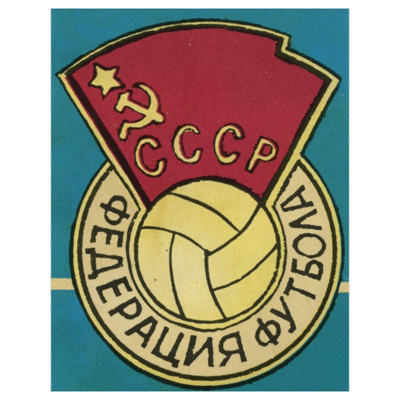 Soviet-Union@2.-old-logo.png
